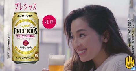 Aunque aún no se comprueba su efectividad, los japoneses apuestan por esta bebida.