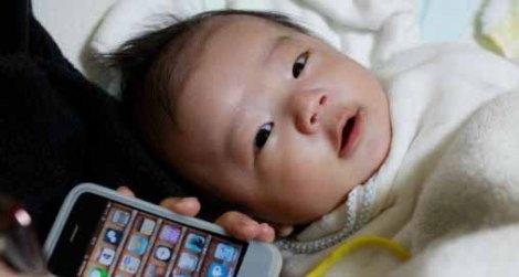Iphones1